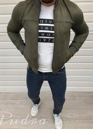 Куртка мужская замшевая весна