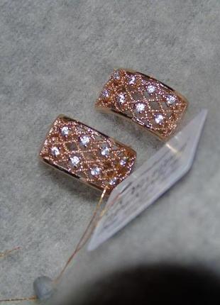 Нежные серьги с белыми фианитами/xuping/медецинское золото
