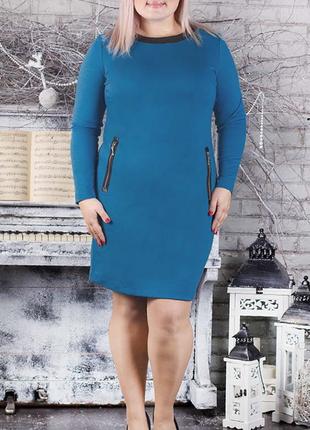 Платье с вставками эко-кожи