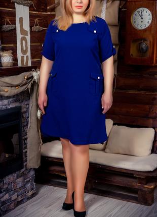 Платье 52-54 размера.