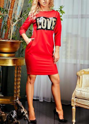 Платье 56-58 размера