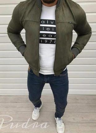 Мужская куртка-бомбер, мокрый замш в расцветках