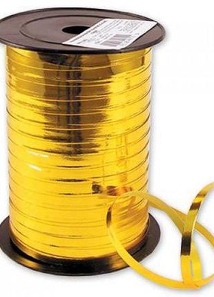 Лента золотая для воздушных шаров и подарков