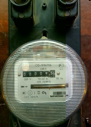 Счётчик электро дисковый