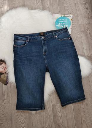 Женские длинные стрейчевые шорты из джинса f&f