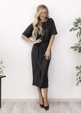 Вишукана чорна сукня-міді S M L XL