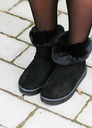 Угги женские с мехом размер 36, 38 39 теплые ботинки зимняя обувь