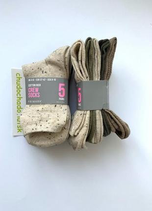 Носки примарк  женские упаковкой