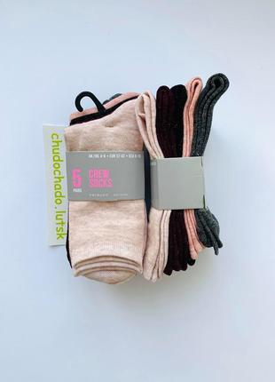 Женские носки primark ,упаковка