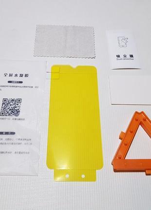 Гидрогелевая пленка стекло для Xiaomi Redmi Note 4x 5 7 8 Pro ...
