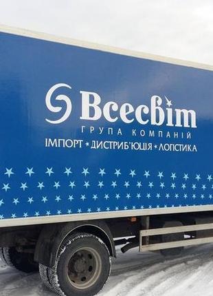 Доставка товара на РЦ сетей по Киеву, области