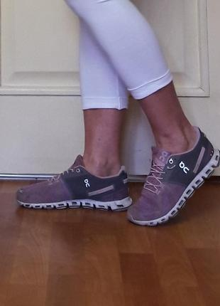 Лёгкие кроссовки замша ткань швеция