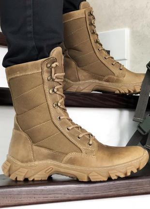 Мужские высокие берцы, ботинки зимние на меху