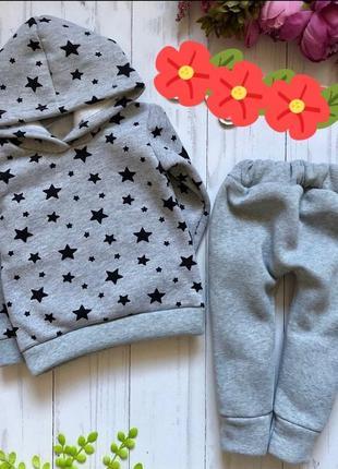 Теплый костюм на флисе со звездами