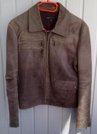 Куртка arma