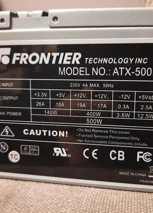 Блок живлення Frontier ATX-500F