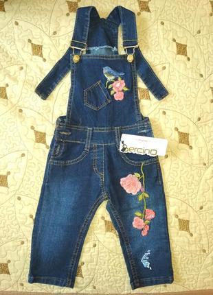 Комбінезон новий джинсовий дитячий комбинезон детский