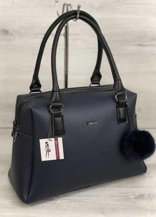 Женская вместительная сумка синего цвета