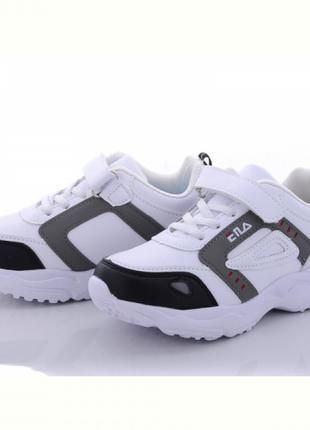Белые стильные детские кроссовки (размеры 32-37!)