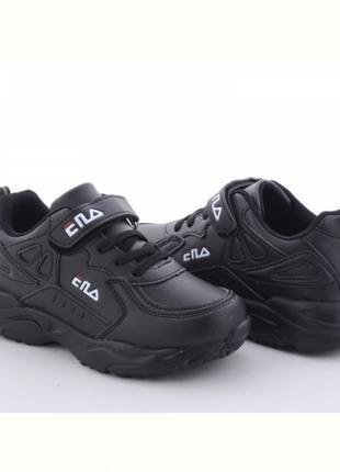 Черные стильные детские кроссовки (размеры 32-37!)