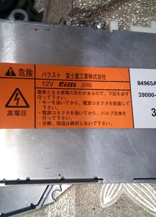 Блоки розжига ксенона Subaru Toyota