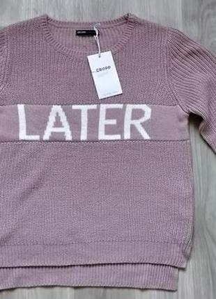 Новый женский тёплый вязанный свитер кофта cropp