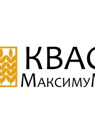 Квас в кегах Харьков