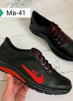 Мужские весенние кроссовки чёрные эко кожа