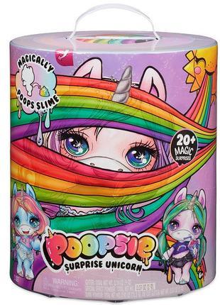 Игровой набор Poopsie Slime Surprise Unicorn Пупси Единорог слайм