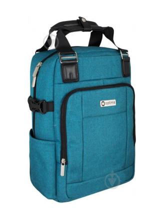 """Рюкзак-сумка 2в1 Optima деловой 15"""" с отделением для ноутбука"""