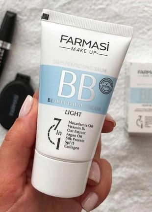 Тональный биби крем Фармаси bb cream bb-крем 02 Light to medium