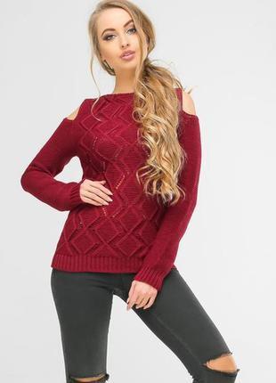 Вязаный трикотажный свитер#оригинальный свитер# ажурный свитер#