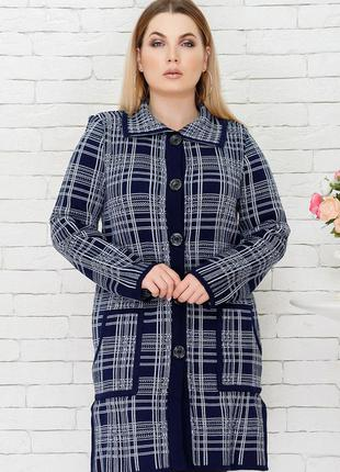 Кофта вязаная женская кардиган пальто большого размера разные ...