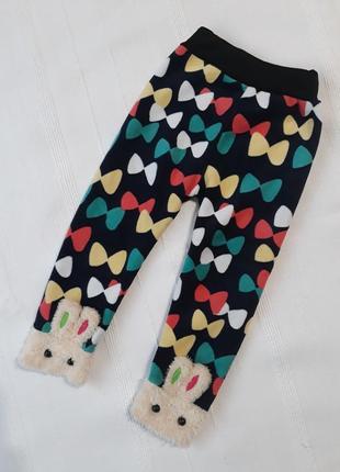 Яркие флисовые штаны#штанишки#лосины для девочки, флис внутри.