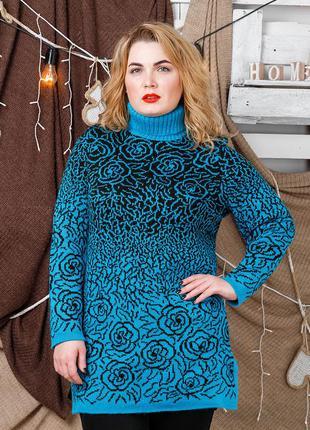 Свитер женский вязаный свитер большой размер разные расцветки