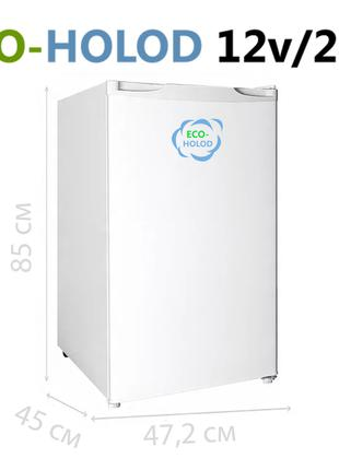 Холодильник 12 вольт.