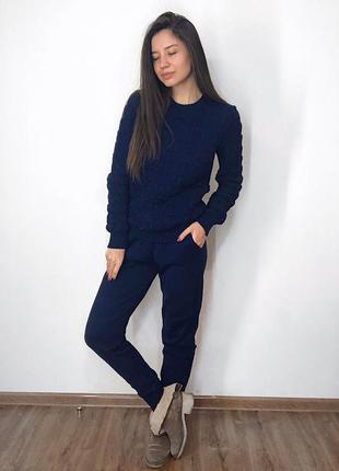 Костюм вязаный трикотажный  прогулочный свитер брюки