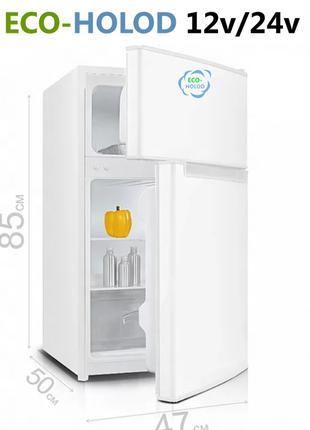 Холодильник 12 вольт от солнечной панели.