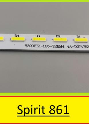 Планка подсветки 39″ V390HK1-LS5-TREM4