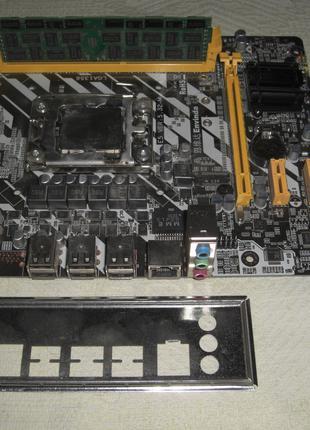 12 потоков Xeon E5-2420 + материнская плата + 4ГБ DDR3