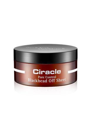 Cалфетки для удаления черных точек Ciracle 40 шт