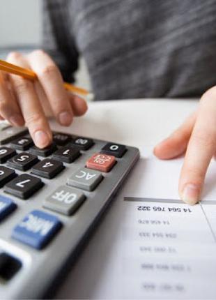 Комплекс послуг у сфері бухгалтерського обліку