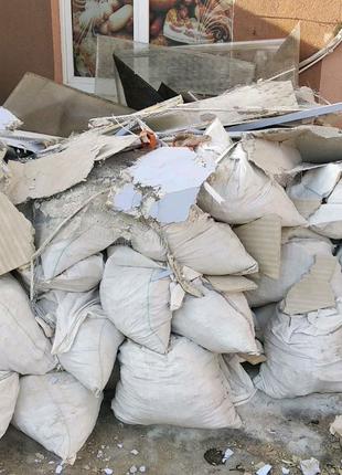 Вывоз мусора мебелей Дарница Старая Дарница Деснянский район