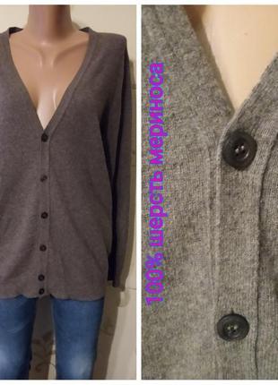100% merino wool . теплая кофта кардиган . шерсть меринос .