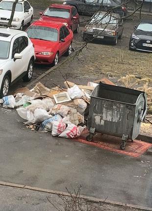 Вывоз мусора мебели Левобережная Дарница Лесная Соцгород