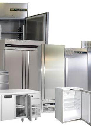 Ремонт та обслуговування професійного холодильного обладнання