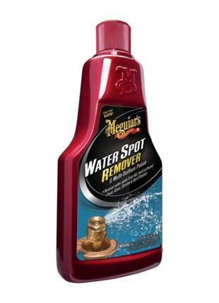 Очиститель от стойких водяных пятен - Meguiar's Water Spot Remove