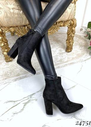 Чёрные замшевые ботильоны на каблуке,осенние замшевые ботинки.