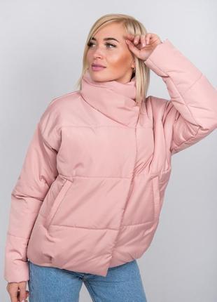 Куртка женская демисезонная пудра