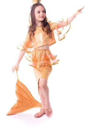 Детский карнавальный костюм Золотая рыбка, возраст 4-10 лет